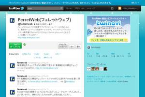 FerretWeb on Twitter