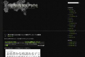 漢字が使える日本語フォント 無料ダウンロード 46種類