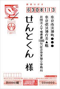 tanuki_sample01