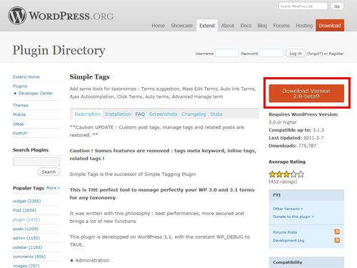Simple Tagsダウンロードページ