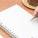 誰でもすぐに実践できる!文章をすばやく書ける7つのヒント